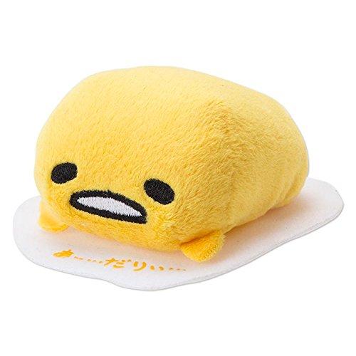 Gudetama Mamepuchi Mascot Stuffed Sanrio Tsumutsumu - 1