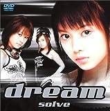 solve [DVD]