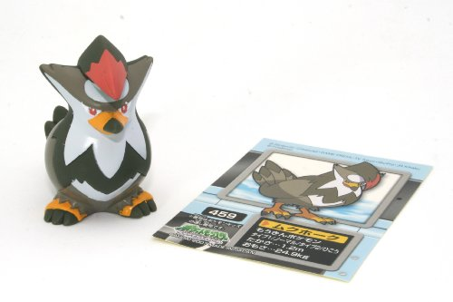 "Staraptor (#459) : Pokemon Kids Diamond & Pearl Series #5 : One ~1"" to ~2"" Mini Figures and One Pokemon Sticker (Japanese Imported) - 1"
