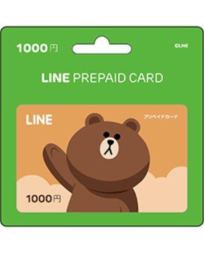 LINE プリペイドカード 1000