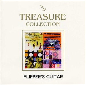Treasure Collection (Best)
