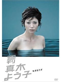 「芸能美女おっぱい冬季五輪」金・銀・銅 vol.02