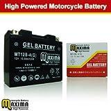 マキシマバッテリー(MAXIMA BATTERY) ジェルタイプ MT12B-4(互換:YT12B-BS/GT12B-4/FT12B-4/DT12B-4)