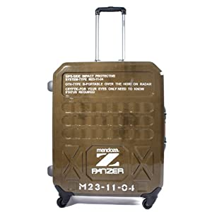 "Panzer 1890 luggage - wheeled trolley case 26"" suitcase (dark green) by Mendoza"