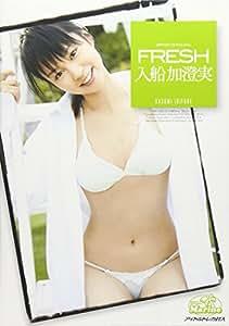 入船加澄実 Fresh [DVD]
