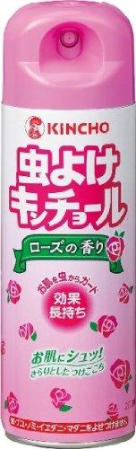 虫よけキンチョール ローズの香り 200ml 【HTRC2.1】