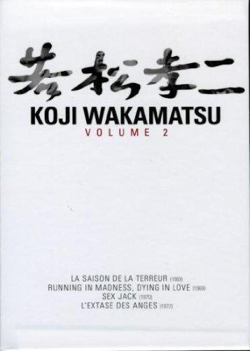 coffret-koji-wakamatsu-vol-2