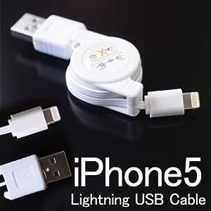 iphone5 USBケーブル Lightning ipad mini 巻取り式リール