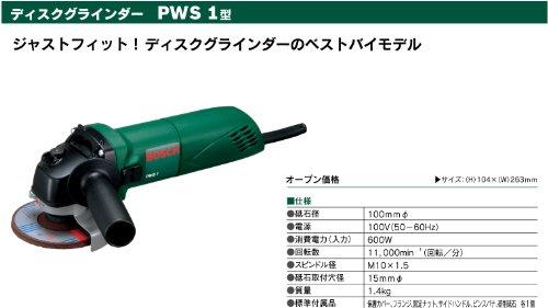 BOSCH(ボッシュ) ディスクグラインダー〔PWS1〕