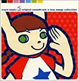 pop'n music 2 oiriginal soundtrack ★ new songs collection