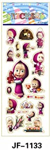 TY0039 Mama Meabeab Stickers, TV Cartoon Girl Character Stickers, 2 Pcs Combo