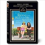 Riding The Bus With My Sister - Gold Crown Collector's Edition