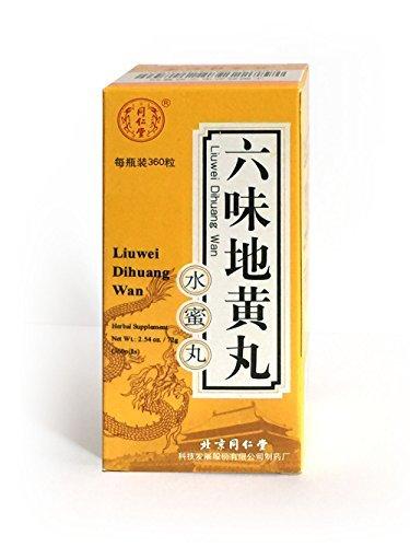 liuweidihuangwan-herbal-supplement-3-by-tong-ren-tang
