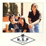 ソングライタールネッサンス N.S.P
