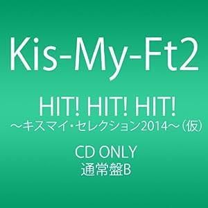 HIT! HIT! HIT!~キスマイ・セレクション2014~(仮)をAmazonで予約する★