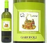 新酒/[Garofoli] ガロフォリ 、ビアンコ ノヴェッロ 2016 イタリア マルケ州 ( 白 ) 750ml/航空便