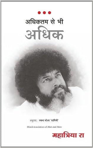 [New release] unposted letter rangarajan tt free