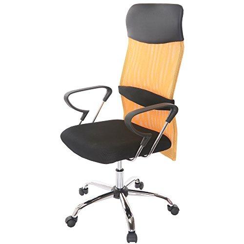 UNE BONNE(ウネボネ) オフィスチェア 椅子 ロッキング メッシュ (椅子) ガス圧昇降式イエロー