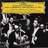 N響ライヴ1954〜チャイコフスキー:交響曲第6番「悲愴」