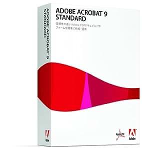 Adobe Acrobat 9 Standard 日本語版 Windows版
