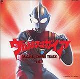 ウルトラマンガイア ― オリジナル・サウンドトラック Vol.1