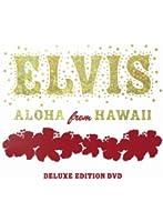 Elvis: Aloha From Hawaii [DVD] [Import]