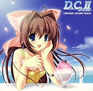 PCゲーム「D.C.II ~ダ・カーポII~」オリジナルサウンドトラック