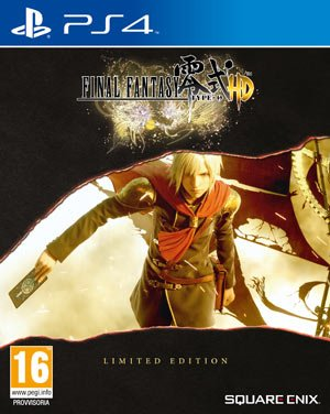 Final Fantasy Type-0 HD Steel Book Limited Edition (PS4) (UK IMPORT) (Ps4 Final Fantasy Type 0 Console compare prices)