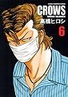 クローズ 完全版 第6巻 2006年08月08日発売
