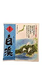 SHIRAHAMA Japan well-known hot spring bathing powder 25g × 10pcs [Imported By ☆SAIKO JAPAN☆]
