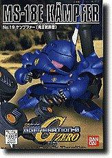 Gundam SD-019 MS-18E Kampfer