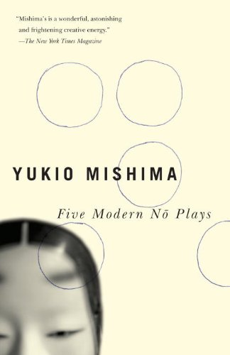 Five Modern No Plays (Vintage International)