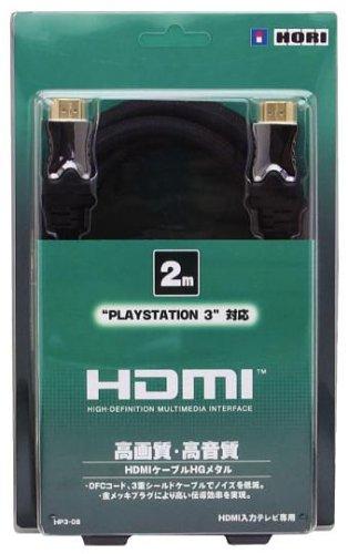 HDMIケーブルHGメタル