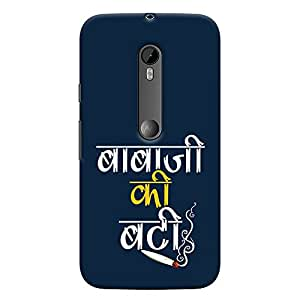 ColourCrust Motorola Moto G3 Mobile Phone Back Cover With Baba Ji Ki Booty Quirky - Durable Matte Finish Hard Plastic Slim Case