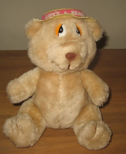 Russ Berrie Life's A Beach Bear Plush Animal - 1