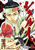 シグルイ 7 (7) (チャンピオンREDコミックス)