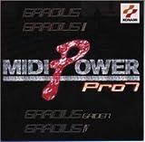 MIDI POWER Pro7?「グラディウス」