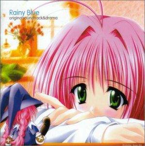 Rainy Blue ~6月の雨 ~ ― オリジナル・サウンドトラック&ドラマCD