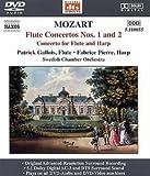 Flötenkonzerte [DVD-AUDIO]