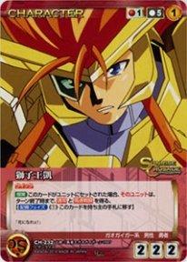 《Crusade》獅子王凱 【U】 CH-232U / サンライズクルセイド第20弾~来光の盟友~ シングルカード