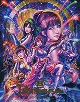 ももクロ 秋の二大祭り「男祭り+女祭り2012」BD-BOX(初回限定版) [Blu-ray]