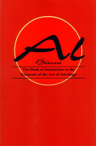 Book of Instructions in the Elements of the Art of Astrology