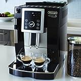 デロンギDeLonghiコンパクト全自動エスプレッソマシーン(全自動コーヒーマシン・コーヒーメーカー)マグニフィカSプラスECAM23210B