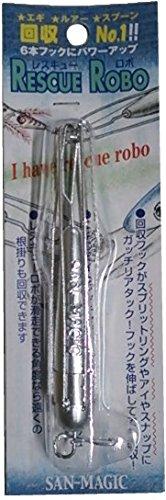 SANKI(サンキ) レスキューロボ