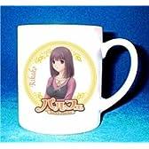 キャラクターマグカップ「パルフェ ショコラ Second Brew」夏海里伽子