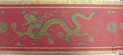 Red & Gold Oriental Asian Dragon Wallpaper Border