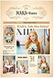 KARA ハラ ( スペシャルフォトブック + DVD ) 2015 GUHARA ALOHARASPECIAL PHOTO BOOK( 韓国盤 )( 初回限定特典5点 )(韓メディアSHOP限定)
