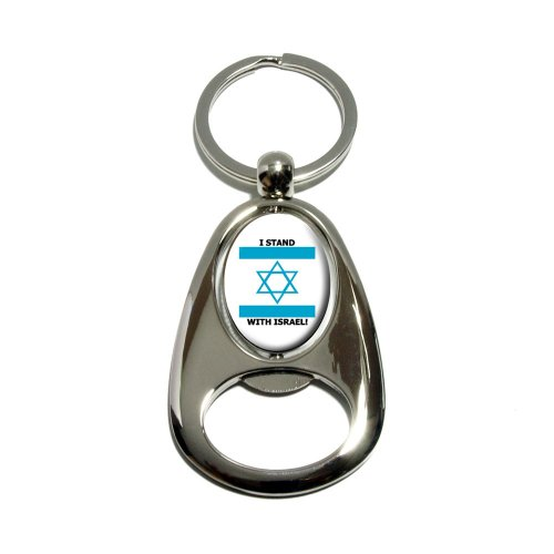 Graphics and More I Stand With Israel - Pro Israeli Jewish Support - Chrome Plated Metal Spinning Oval Design Bottle Opener Keychain Key Ring (Israeli Soda compare prices)