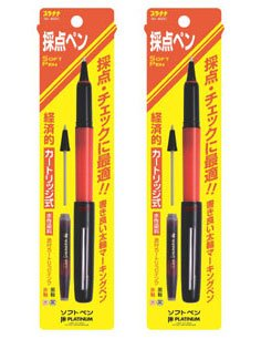 プラチナ 採点ぺん 赤 【2本】 SN-800C#75