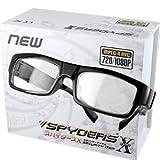 SPYDERS-X メガネ カメラ メガネ型 スパイカメラ スパイダーズX (E-231) クリアレンズ 720P センターレンズ 16GB内蔵【小型カメラ】